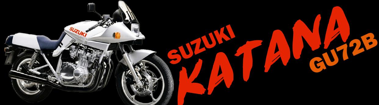 mtgarage 旧車パーツ GSX1100S