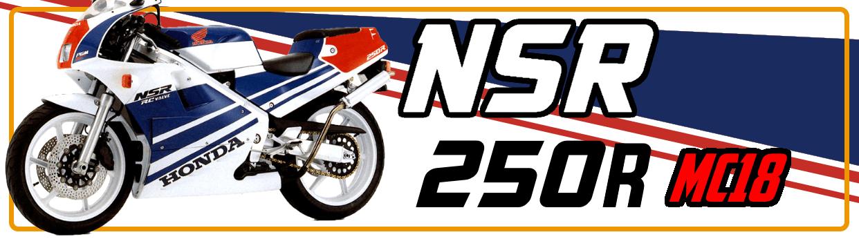 mtgarage 旧車パーツ NSR250R
