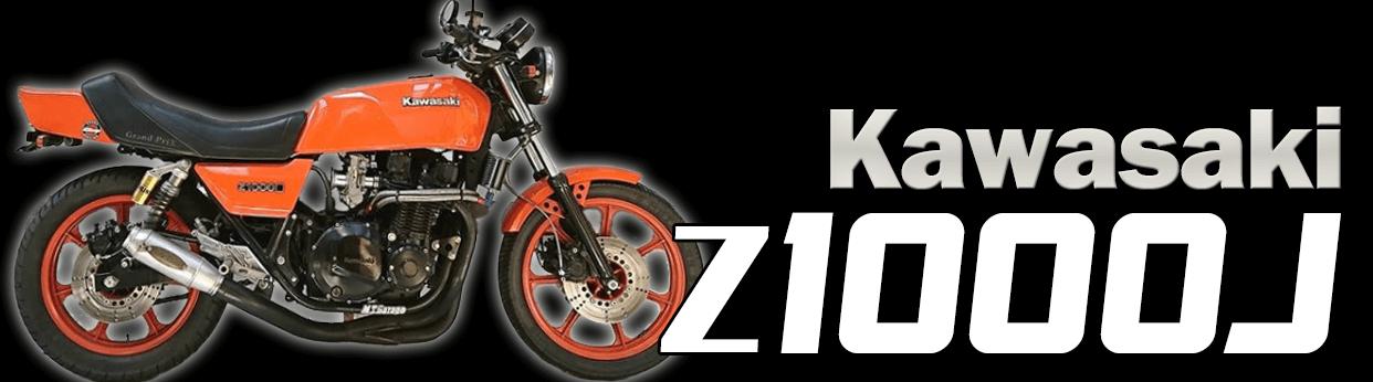mtgarage 旧車パーツ Z1000J